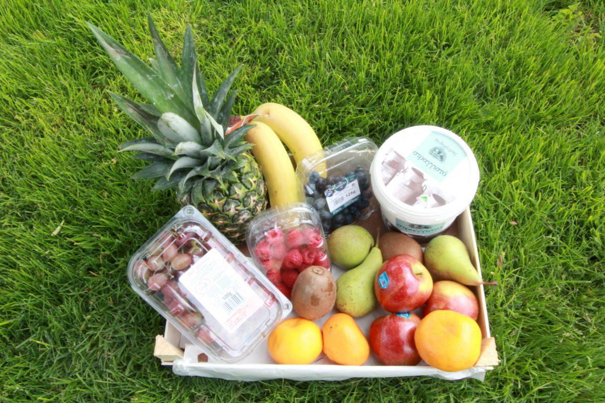 Essential Fruit Basket
