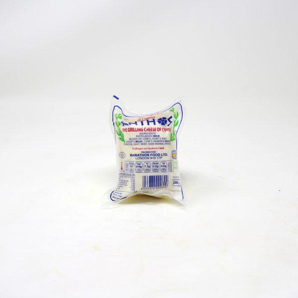 Hallumi-Cheese